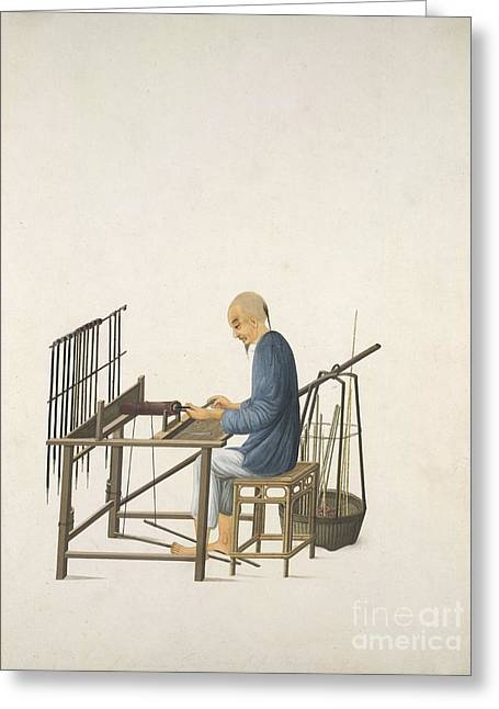 Making Smoking Pipes, 19th-century China Greeting Card by British Library