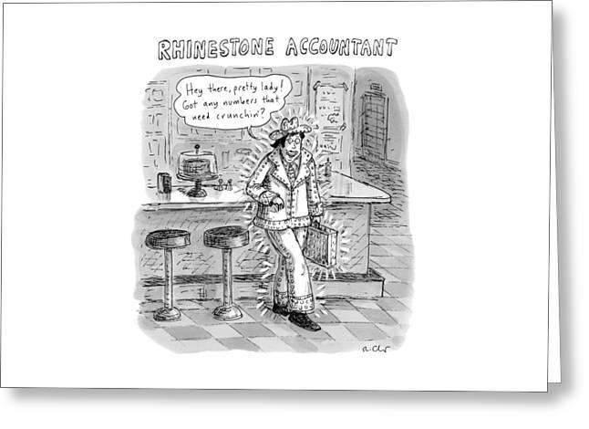 Man In A Rhinestone Suit Leans Against A Bar Greeting Card