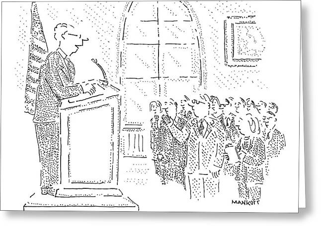 Man Stands At A Podium - A Flag Is To His Left Greeting Card