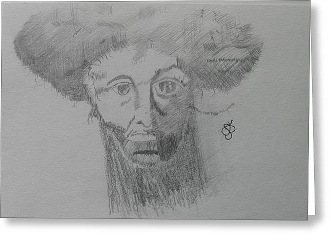 Greeting Card featuring the drawing Man With An Afro by AJ Brown