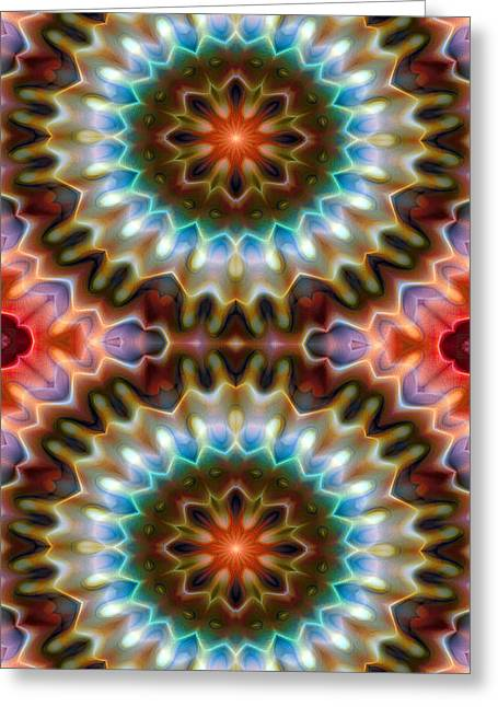 Mandala 79 For Iphone Double Greeting Card