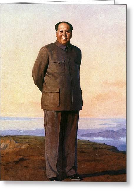 Mao Tse-tung (1893-1976) Greeting Card