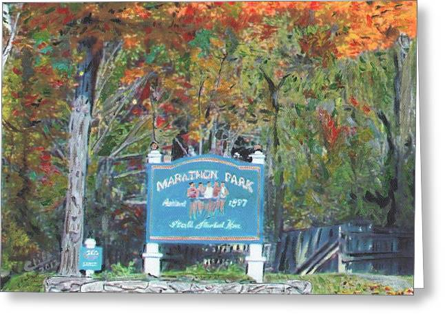 Marathon Park Greeting Card