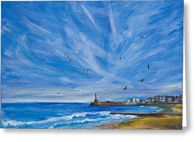 Margate Skies Greeting Card