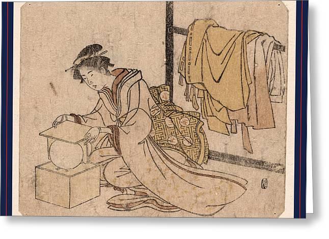 Mari O Dasu Musume Greeting Card by Japanese School
