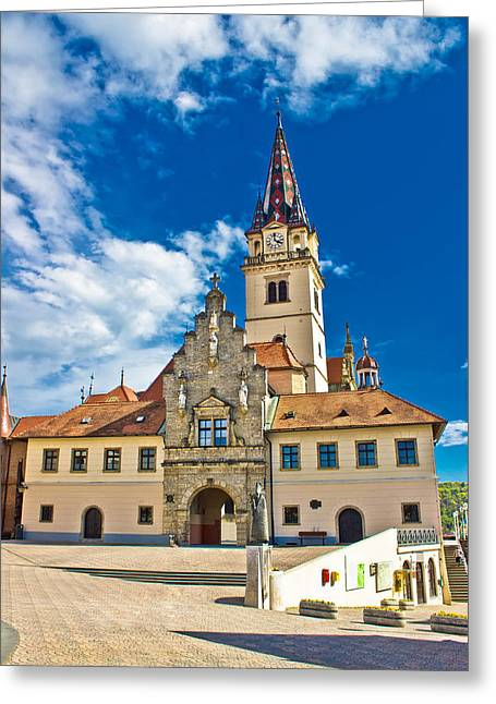 Marija Bistrica Croatian Marianic Shrine Cathedral Greeting Card
