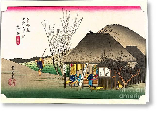 Mariko Station Tokaido Road 1833 Greeting Card by Padre Art