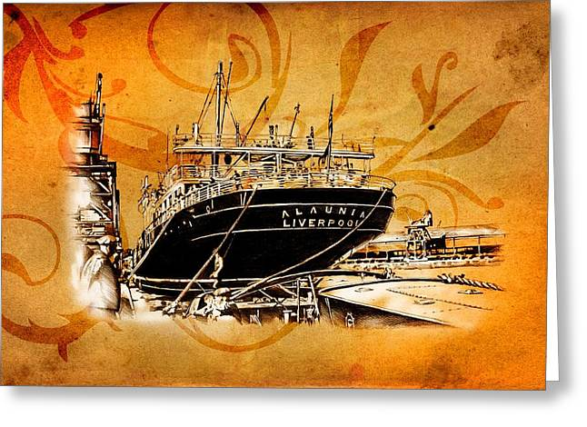 Marine Sea 09 Greeting Card