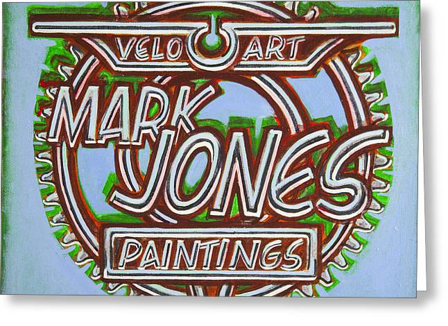 Greeting Card featuring the painting Mark Jones Velo Art Painting Blue by Mark Howard Jones