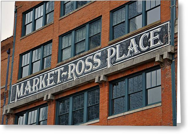 Market Ross Place Dallas Texas Greeting Card