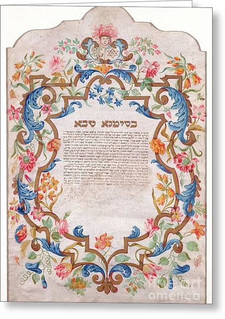 Marriage Contract Greeting Card by Celestial Images