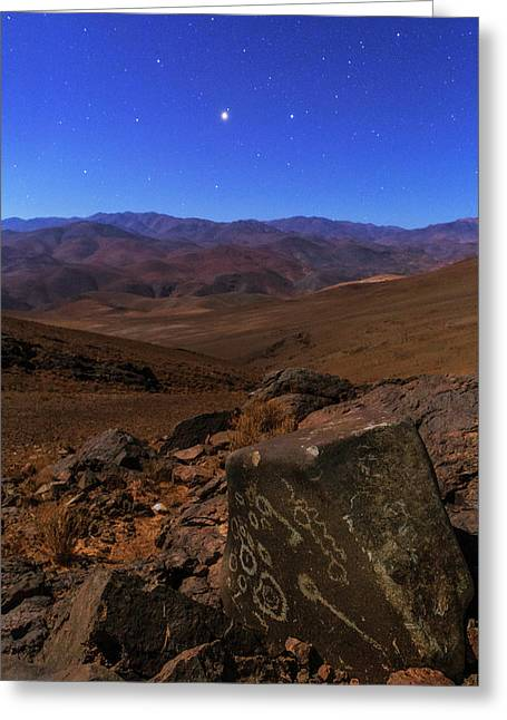 Mars In Opposition Greeting Card