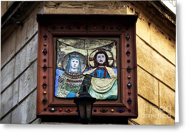 Mary And Joseph Greeting Card by John Rizzuto