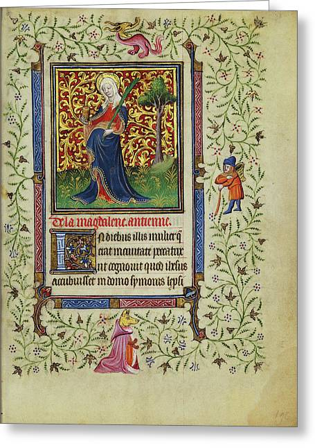 Mary Magdalene Follower Of The Egerton Master, French Greeting Card by Litz Collection