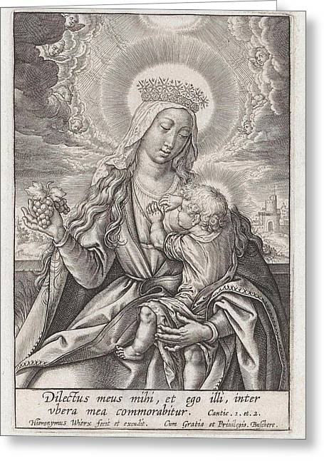 Mary Suckling The Christ Child, Hieronymus Wierix Greeting Card