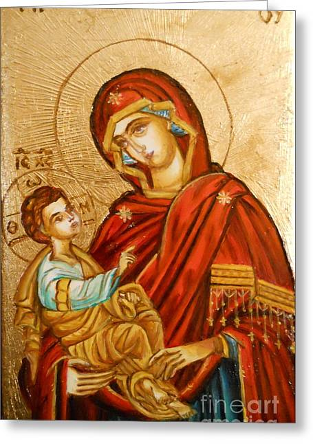 Mary With Jessus R.1 Greeting Card