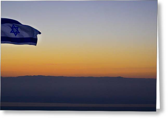 Masada At Sunrise Greeting Card by Alan Marlowe