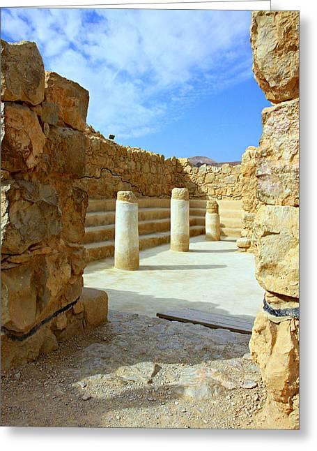 Masada Synagogue Greeting Card