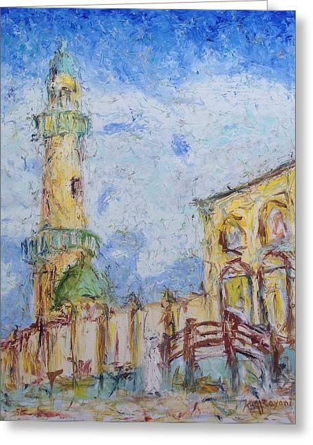 Masjed Greeting Card by Khalid Alzayani