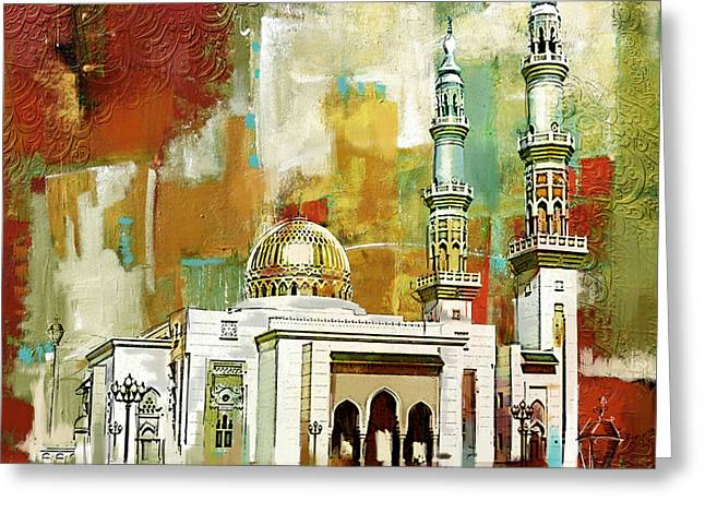 Masjid Zahra Greeting Card by Corporate Art Task Force