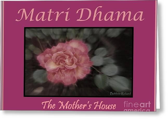 Matri Dhama Design 5 Greeting Card