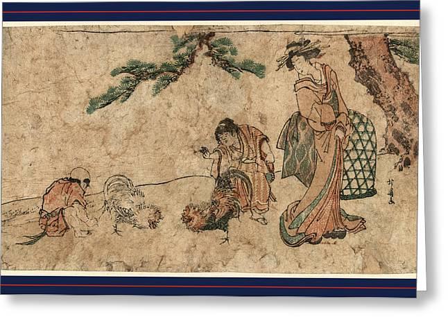 Matsu No Sita No Tokei Greeting Card by Hokuba, Teisai (fl. 1823), Japanese