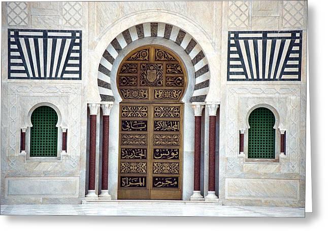 Mausoleum Doors Greeting Card