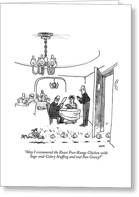 May I Recommend The Roast Free-range Chicken Greeting Card
