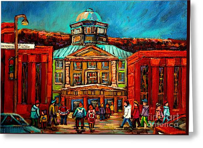 Mcgill Gates Montreal Greeting Card