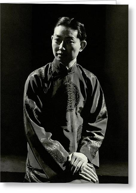 Mei Lanfang Wearing A Chinese Jacket Greeting Card by Edward Steichen