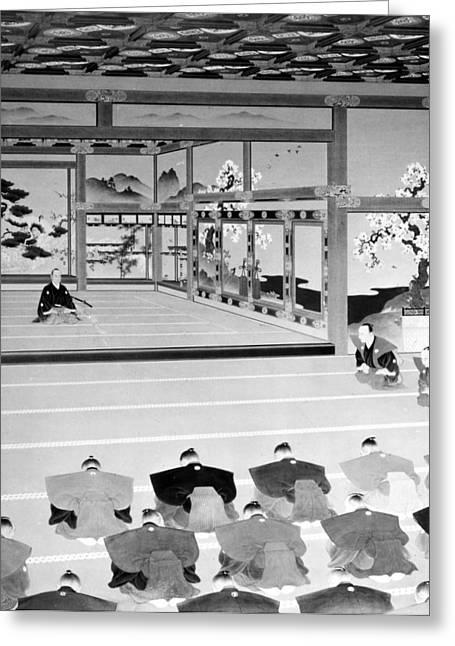 Meiji Restoration Greeting Card by Granger
