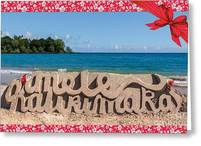 Mele Kalikimaka Ocean Greeting Card by Denise Bird