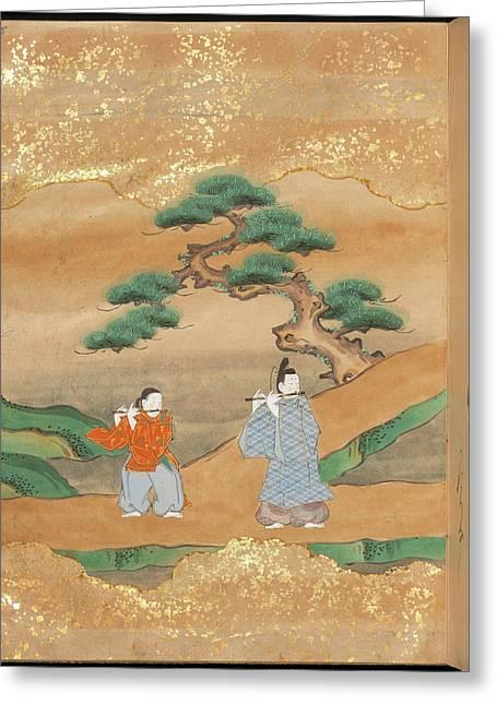 Men Playing Japanese Flutes Greeting Card