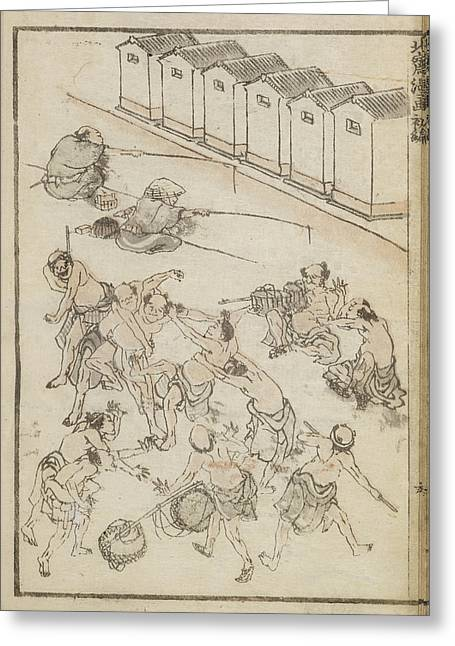 Men Wrestling And Fishing Greeting Card by British Library