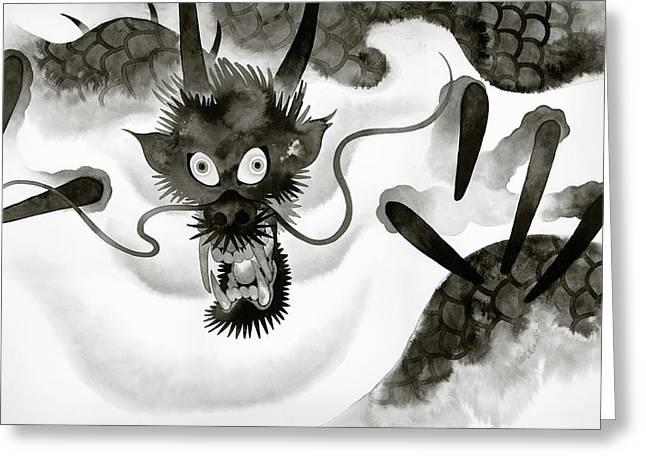 Menacing Dragon Emerging From Fog Greeting Card