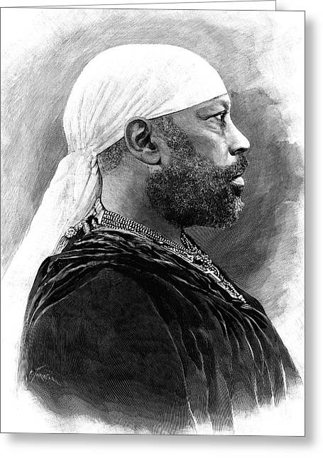 Menelik II Of Ethiopia Greeting Card