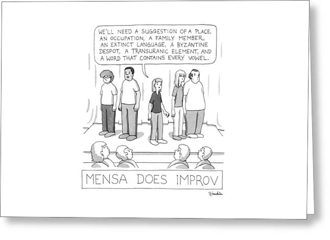 Mensa Does Improv Greeting Card