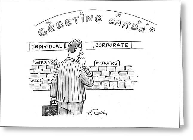 Mergers Greeting Card