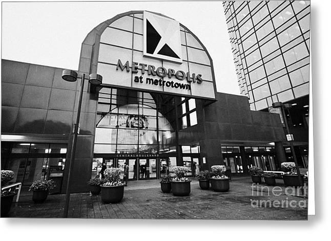 metropolis at metrotown shopping mall Vancouver BC Canada Greeting Card by Joe Fox