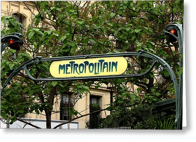 Metropolitain Greeting Card by Carrie Warlaumont