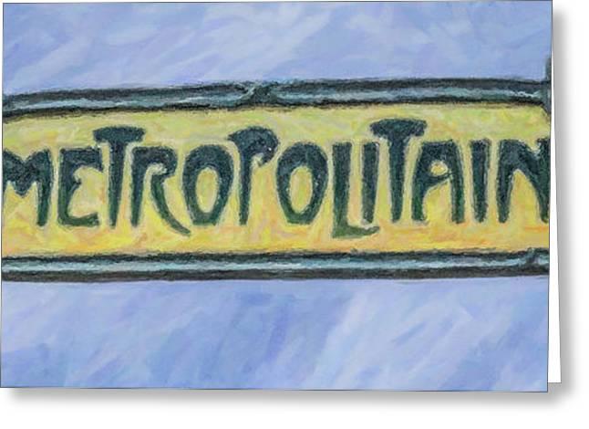 Metropolitain Greeting Card by Liz Leyden