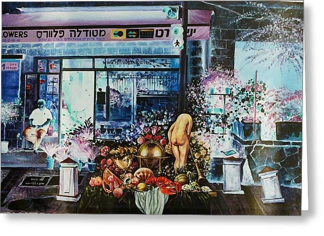 Metudela Flowers Greeting Card by Nekoda  Singer