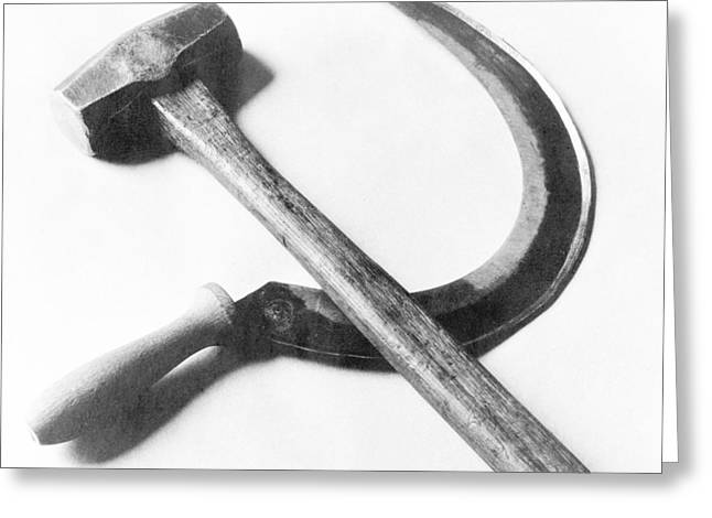 Mexican Revolution Hammer And Sickle Greeting Card