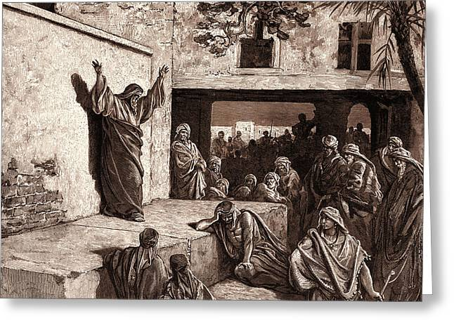 Micah Exhorting The Israelites Greeting Card by Litz Collection