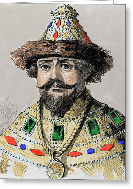 Michael I (mikhail Fyodorovich Romanov Greeting Card