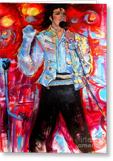 Michael Jackson I'll Be There Greeting Card