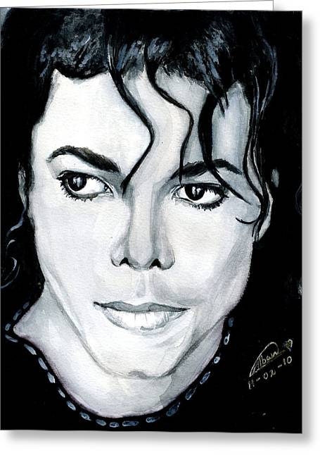 Michael Jackson Portrait Greeting Card by Alban Dizdari