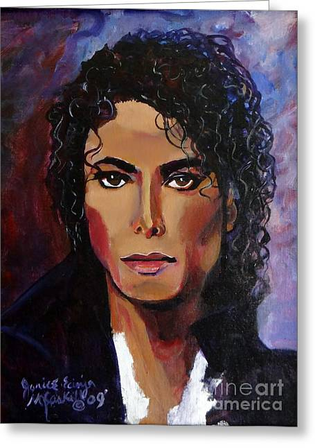 Greeting Card featuring the painting Michael Jackson Timeless Memory by Ecinja Art Works