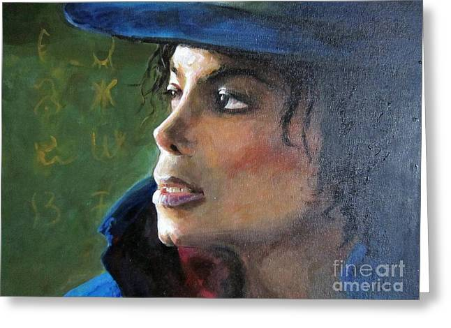 Michael Joseph Jackson Greeting Card