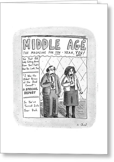 Middle Age The Magazine For You - Yeah Greeting Card